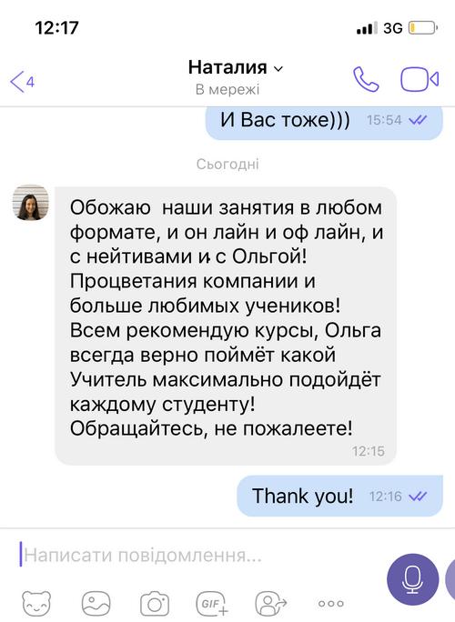 rev-v-5